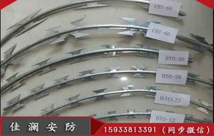 刀片刺绳厂家型号