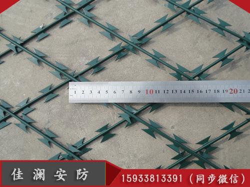 焊接型刀片刺网规格