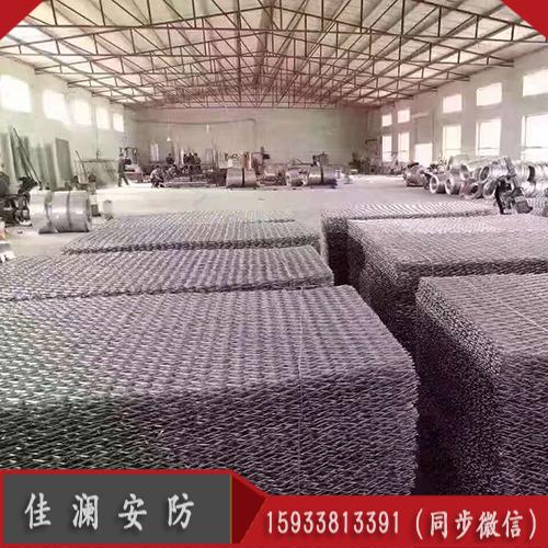 焊接型刀片刺网生产厂家