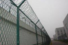 监狱隔离网(监狱钢网墙,监狱护栏网)