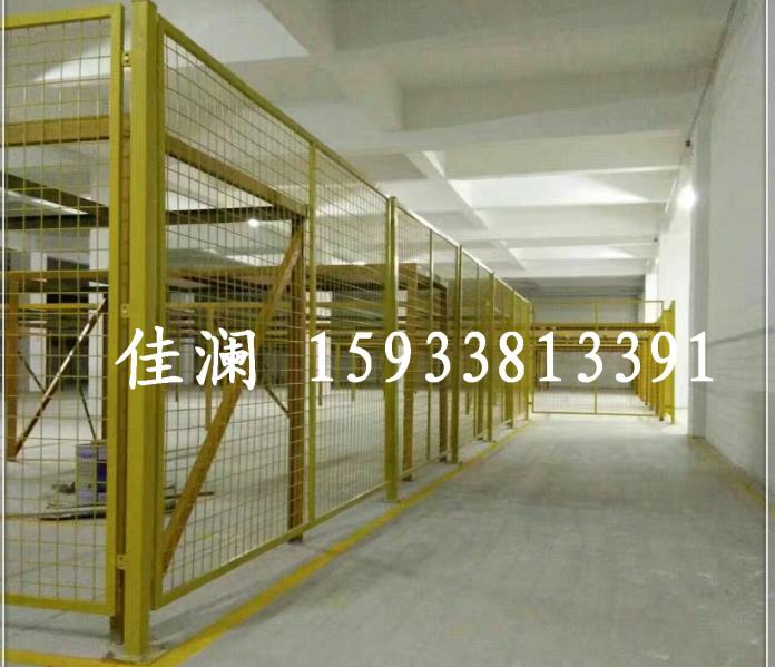 厂房隔断铁丝网(车间隔离网)